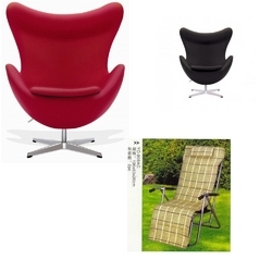relaxing chairs in mumbai maharashtra india global corporation