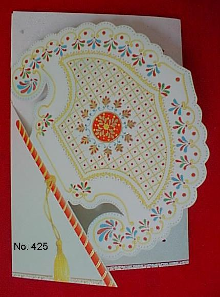 Eid Cards - ORIENT PRESS LIMITED, 20, Pragati Industrial