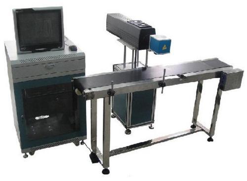 CO2 Flying Laser Marking Machine