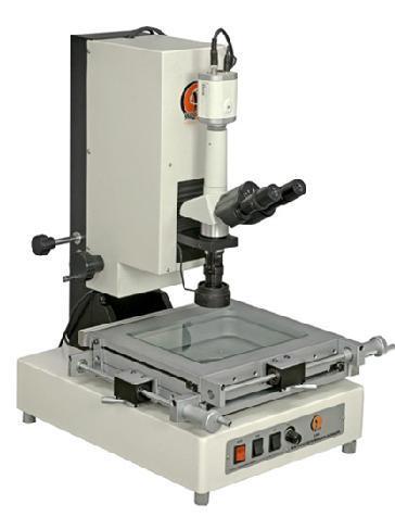 Special Purpose Microscope