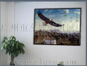 Large Mural Glass