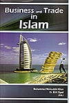 Business And Trade In Islam Book