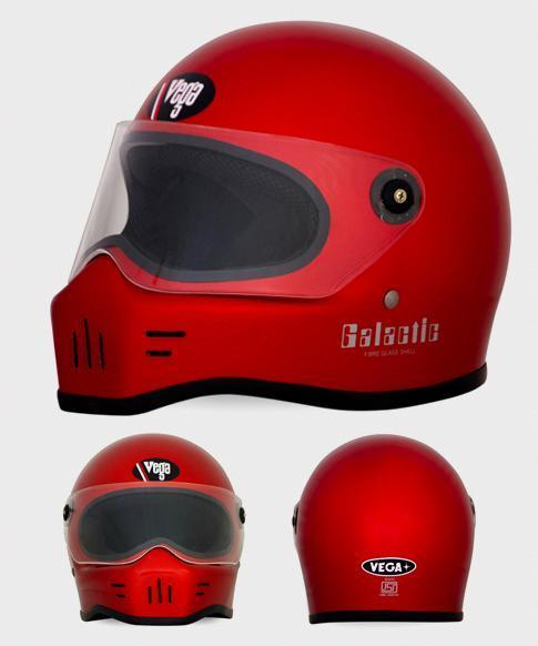Galactic Helmets