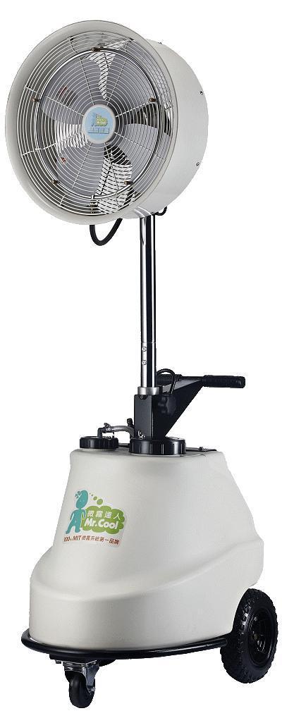 Portable Misting Fan - Air-Cool (60L
