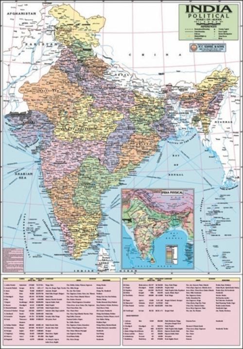 Indian Political Map N C Kansil Sons Kansil Bhawan 8606