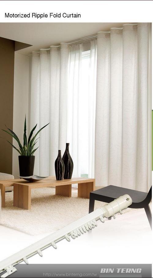 Ripple Fold Curtain Track
