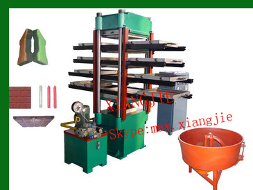Rubber Tile Making Machine At Best Price In Qingdao