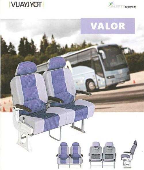 Valor Seats