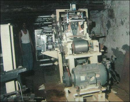 Pulverising Mill