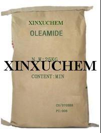 Oleamide (Oleic Acid Amide) in Nanjing, Jiangsu - Nanjing