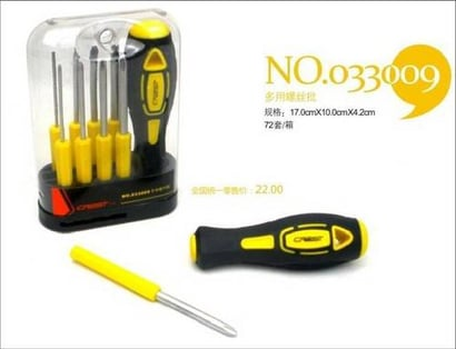 Promotion Household Gift Tool Set