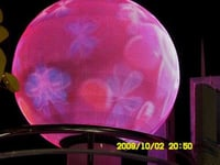The Color LED Ball