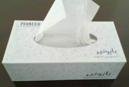 Facial Tissue Papers