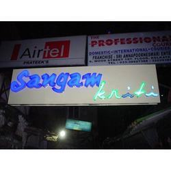 Neon With Top Plastic Letters