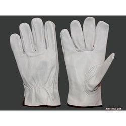 Fine Leather Driving Gloves