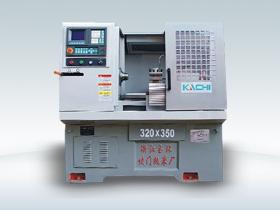 CNC 320 Lathe