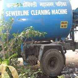 Truck Mounted Sewer Cleaning Pump