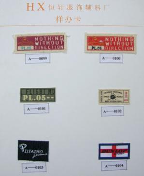 Printed Garment Hang Tags