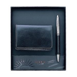Leather Gift Set