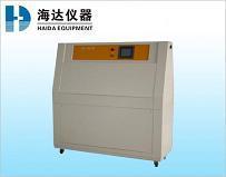Hd-703 Uv Lamp Tester