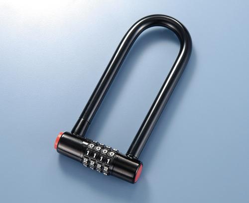 Re-Settable Combination U Locks