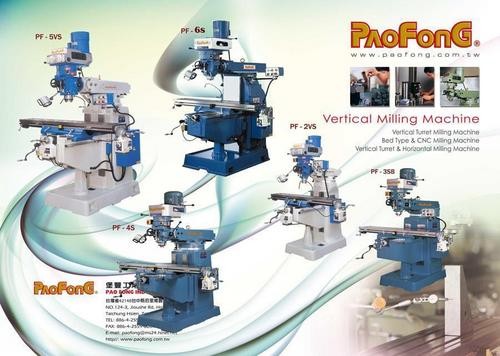 Vertical Turret Milling Machines