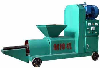 Environmental Briquette Machine Equipment