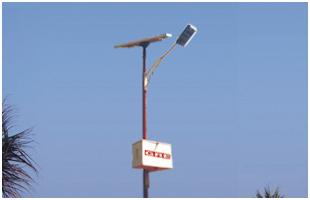Solar Street Light in   Dediyasan