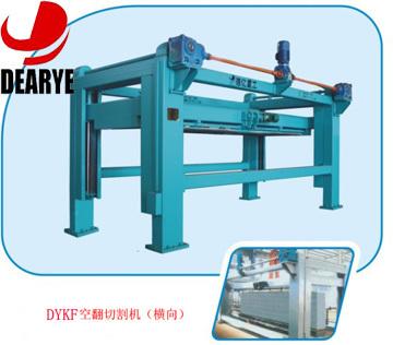 Air-Invert Cutting Machine Of Automatic Aerated Concrete Block