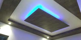 Pvc False Ceiling And Wall Panel Size: As Per The Requirement