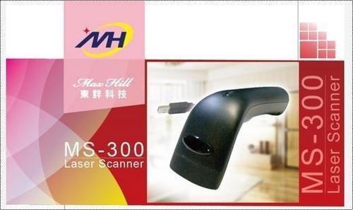 MS-300 Laser Barcode Scanner