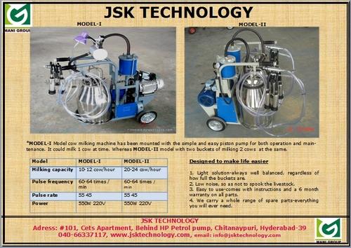 Milking Machine in  Dilshuknagar