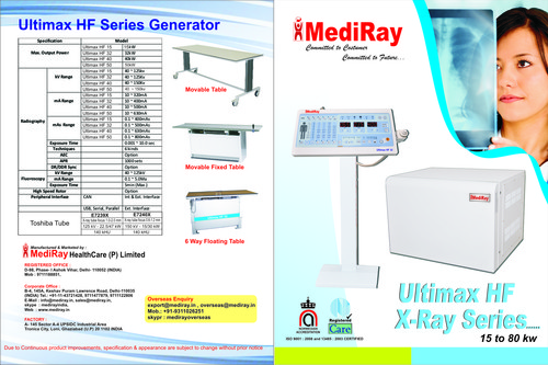 UltimaX Series HF X-Ray Machines