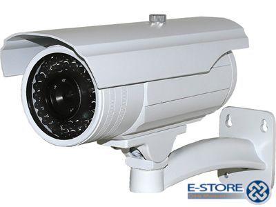 IP Camera  in  Akota (Vdr)