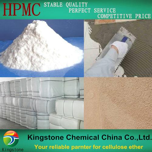 HPMC Hydroxypropyl Methylcellulose