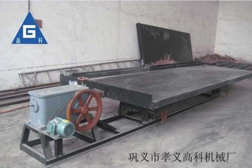 Mining Ore Shaking Table