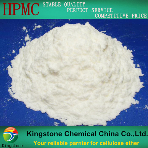 HPMC (Hydroxypropyl Methyl Cellulose) With Good Quality
