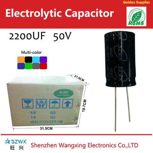 Aluminum Electrolytic Capacitors 2200uf 50v