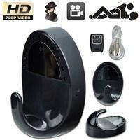067 A   Dvr Cloth Hook A   With Motion Sensor