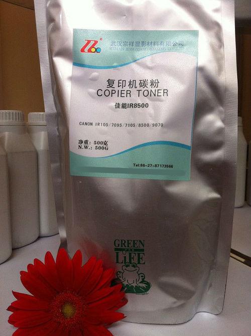 Laser Printer Compatible Toner