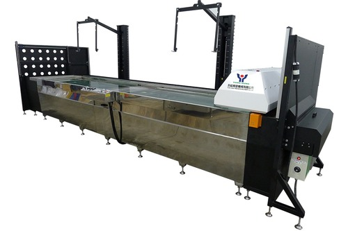 Water Transfer Printing Machine