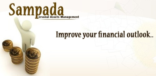 Personal Asset Management Software in  Memnagar (Navrangpura)