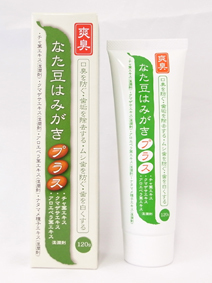 Soshu Natamame Toothpaste in   Hakata-Ku