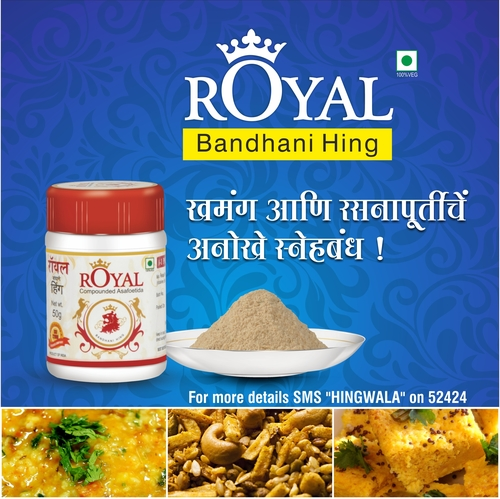 Compounded Asafoetida