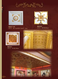 Gold Decoration Ceiling