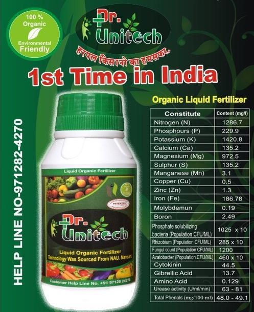 Dr Unitech Fertilizer