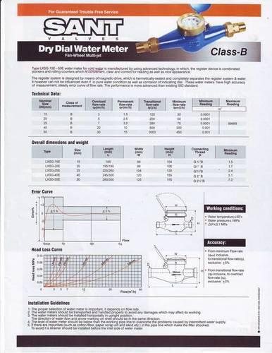 Brass Dry Dial Water Meter