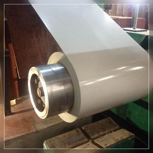 Shaanxi Hualu Weiye Technological New Plates Co Ltd In