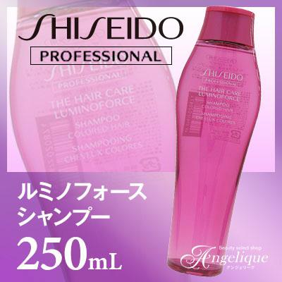 Shiseido - Luminoforce Shampoo 250ml