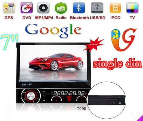 "7"" 1 Din Auto Navigation HD Touch Screen Multi-Language SWC PIP USB SD DVD GPS ATV MP3 Player"